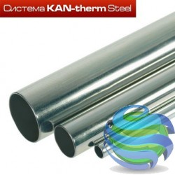 KAN стальна труба 42x1,5 (620465,1)